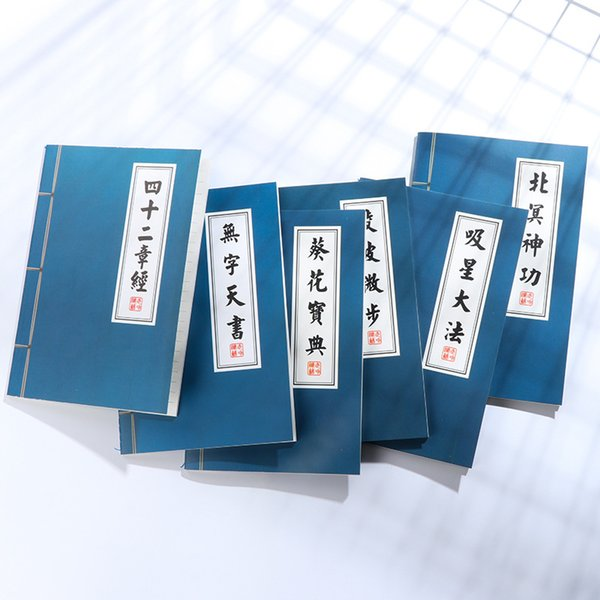 Chinese Kung Fu Style Notebook Notepads - A5 Size Planner Agenda Vintage Diary Stationery Journal Notebooks Funny Gift
