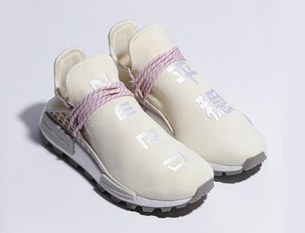 Human race Hu Trail PW Hu NERD basf botton running shoes top quality Pharrell Williams trainer Sneakers wholesale