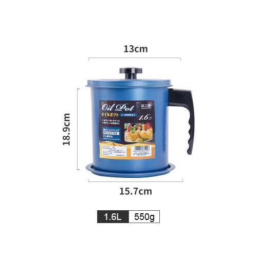 Blue 1.6L