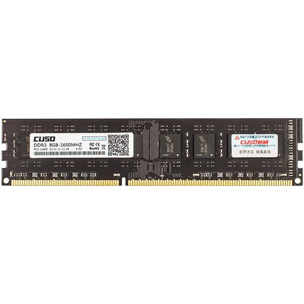 Cool Beast ( Copper ) 1600 Desktop Memory Module DDR 38G