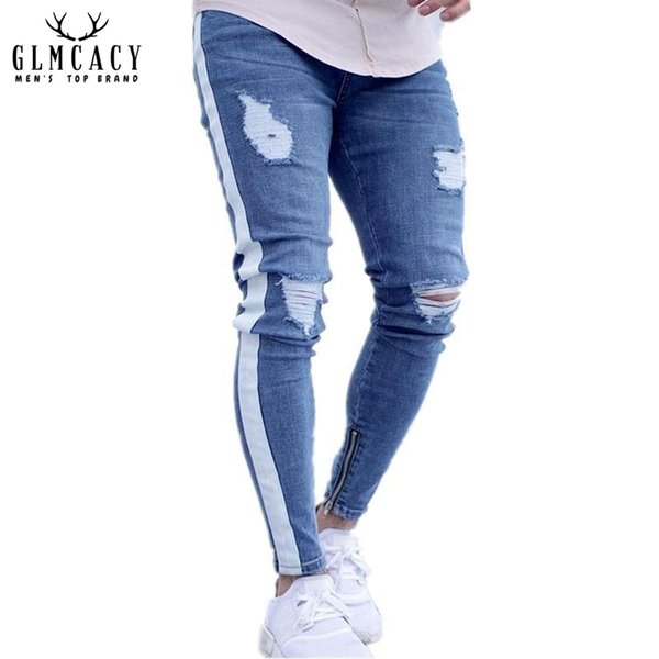 26f1307c4a9fc Men s Blue Side Striped Ripped Distressed Wash Denim Jeans Hip Hop  Streetwear Skinny Slim Fit Straight Destroyed Pencil Pants