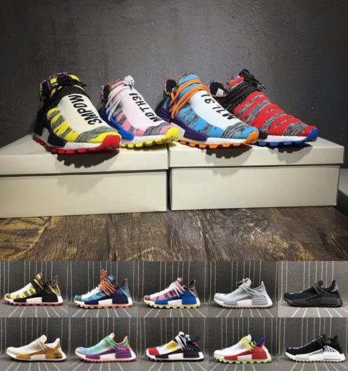 huge selection of d0ae3 3ce7f 2019 2018 NMD Human Race Afro Hu Trial Solar Pack Men Women Running Shoes  Pharrell Williams Blank Nmds Human Races Mens Trainers Sneakers 36 45 From  ...
