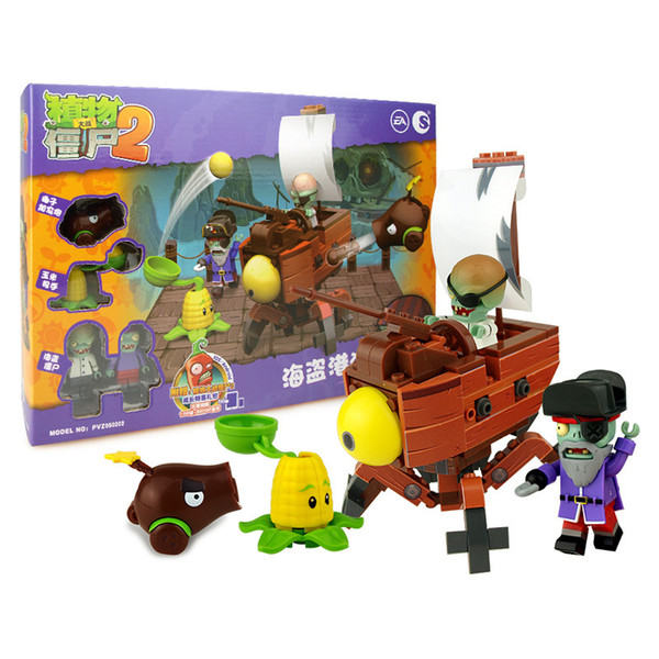 best selling Plants vs Zombies Building Blocks Shooting Toys The Pirate Bay Large Scene 170Pcs