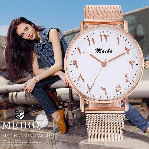 Mode Einzigartige Arabische Zahlen Uhren Edelstahl Mesh Uhr Casual Frauen Männer Quarz Armbanduhren Uhr Montre Femme