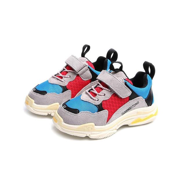 Sıcak Çocuk spor ayakkabı ilkbahar ve sonbahar erkek ve kız örgü nefes rahat ayakkabılar ücretsiz kargo toptan boyutu 21-37