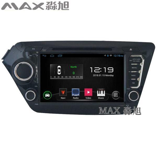 gps navigation radio Car DVD Player for Kia K2 with Car Radio stereo BT swc map WIFI