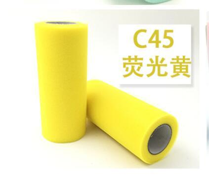 YellowC45