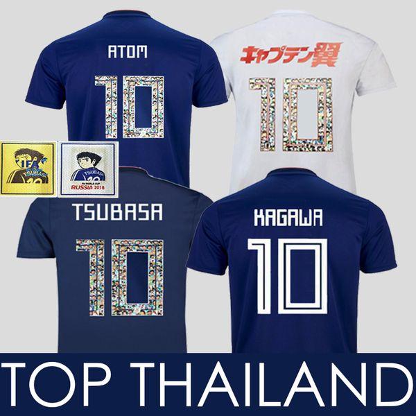 2018 Captain Tsubasa Japan ATOM Soccer Jersey Kagawa Okazaki Football Shirt CARTOON NUMBER Japon Maillot Camisetas de futbol Camisas