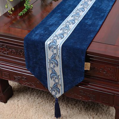 bleu royal Pteris 150x33 cm