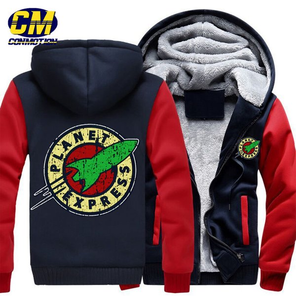 Cool thick hooded sweatshirt fashion men's cardigan winter jacket