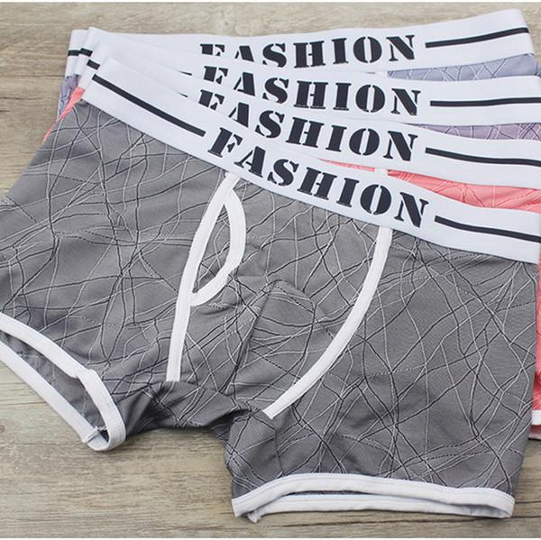 Sous-vêtements de la marque respirant hommes soie soie respirant imprimé Boxer Shorts hommes gilet pénis gaine manches pochette Livraison gratuite