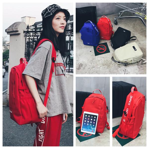 4 Colors SUP Teenagers Shoulder Bags Unisex School Bag Adult Backpack Duffel Bags Casual Travel Backpacks Outdoors Laptop Bags