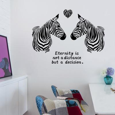 Wholesale Love Zebra Wall Stickers Wallpaper Wall Picture Art Vintage Room Home Decor Kitchen Accessories Household Crafts Suppllies