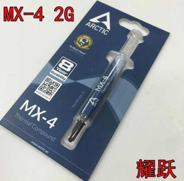 ARCTIC MX-4 2g CPU AMD Intel processor Radiator fan/Thermal compound /Cooling fan /Thermal paste/Cooler fans/Thermal Grease