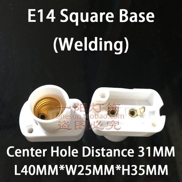 E14 White Square Base (Welding)