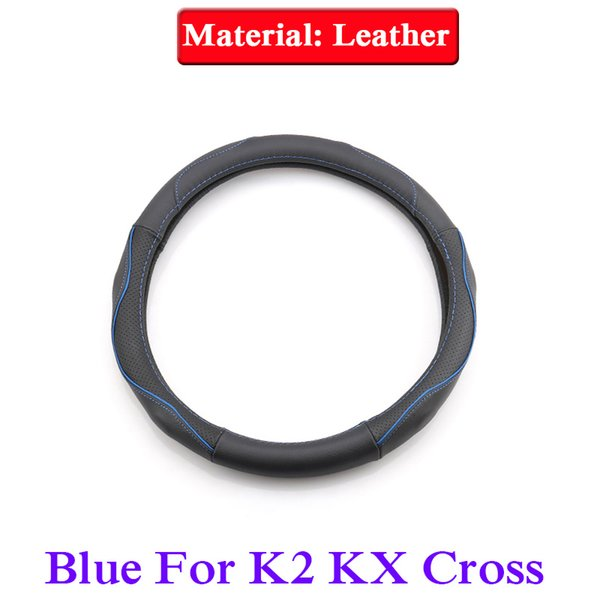 K2 KX 크로스 블루