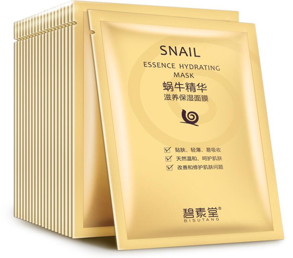 Bisutang Snail Mask Увлажняющая маска для лица Масляный контроль Сокращающие поры Маски для лица Улитка Dope Mask Paste Уход за кожей