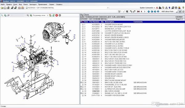 Agco Parts Catalogues 2018 Automotive Computer Diagnostic Software  Automotive Computer Diagnostics From Haoxikeji, &Price