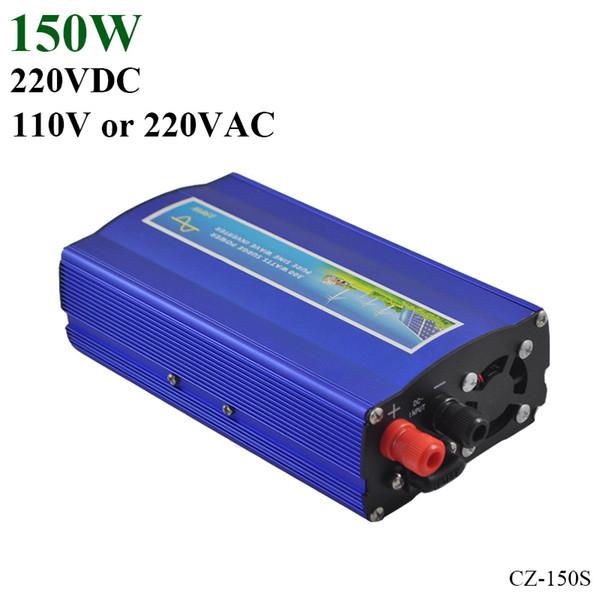 150W 220V DC to AC 110V/220V off grid pure sine wave inverter with UPS function, apply in vehicels, wind turbines, PV panels