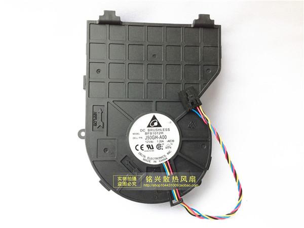 Delta J50GH-A00 9CM DC12V 0.75A PVB120G12H-P01 4-wire 4-pin Server Blower fan, cpu cooler heatsink axial Cooling Fan ,blower motor
