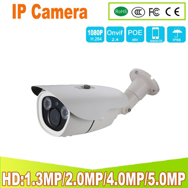 YUNSYE 2.0MP H.265 POE 2MP IP Camera Outdoor Waterproof CCTV 1080P HD 720P H.264 Network Camera 3.6mm Wide Lens P2P Onvif