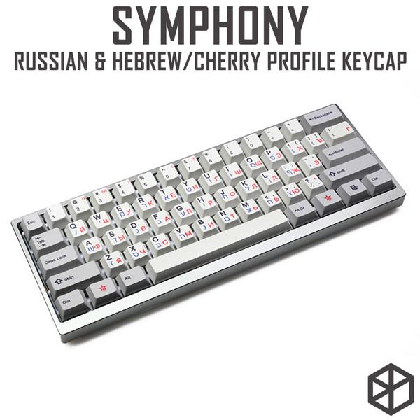 Kprepublic 139 Russian Hebrew Font Language Blue Red Cherry Profile Dye Sub  Keycap PBT For Gh60 Xd60 Xd84 Tada68 87 104 108 Laptop Keyboards Large Key