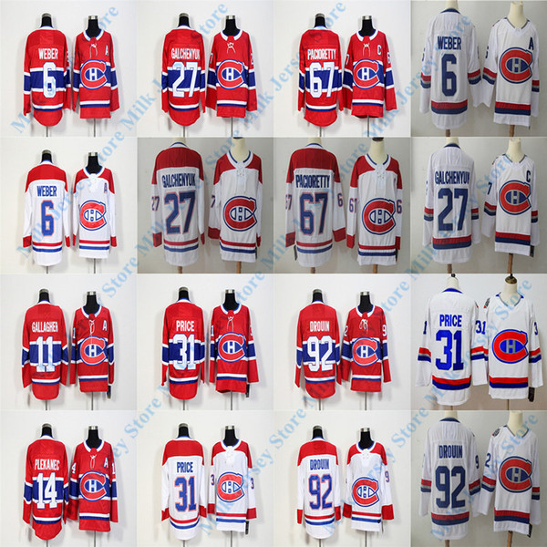 Montreal Canadiens Hockey Jerseys Shea Weber Brendan Gallagher Karl Alzner Carey Price Max Pacioretty Jonathan Drouin