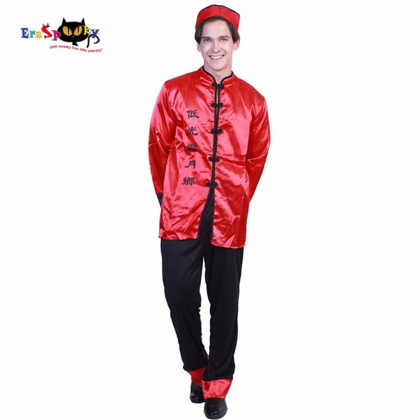 Eraspooky Хэллоуин Костюмы Для Взрослых Плюс Размер Мужчины Костюм Китайский Джентльмены Костюм Тан Костюм Косплей Пальто Брюки И Шляпа Набор