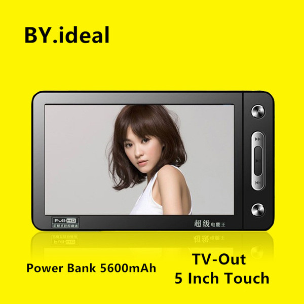 HD Touch Screen MP4 Player 8gb 5600mah Power Bank Build-in Speaker 5 Inch MP4 Music TV Out MP5 Video Player with 30 languages