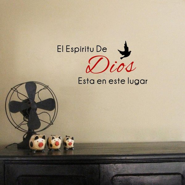 Creative Spanish Trust Thank God Quotes Christian Bless Proverbs Bible Wall  Stickers PVC Decals Living Room Mural Home Decor Wall Art Decals Trees ...