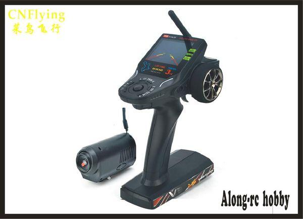 free shipping FPV V3 5.8G REMOTE fpv system for RC car RC boat cyclope car HD RC MODEL