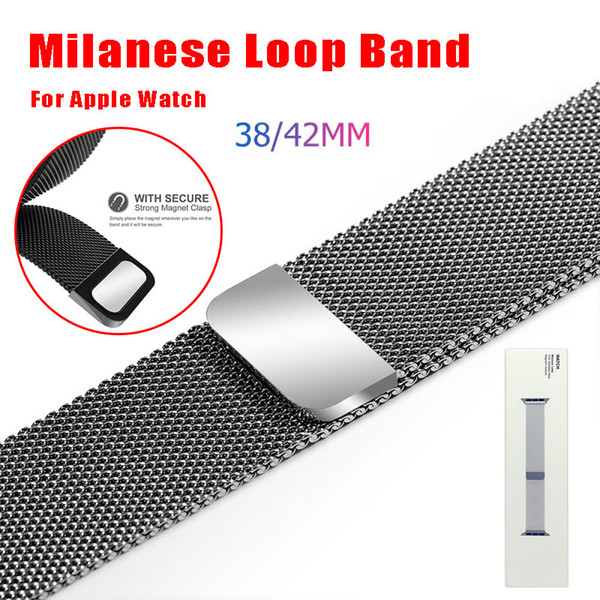 42mm 38mm port bracelet milane e loop magnetic tripe for apple watch band metal tainle teel trap watchband replacement
