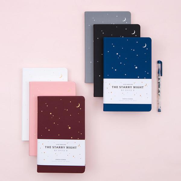 The Starry Night Journal à couverture mensuelle 2018 Planificateur mensuel + Livre de notes gratuit livre 192P Livraison gratuite