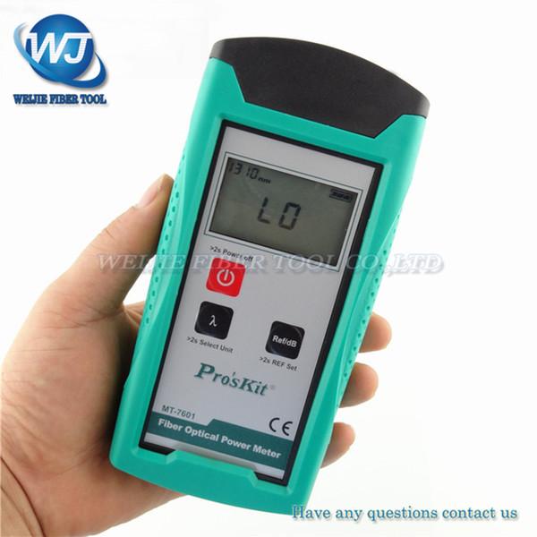 Proskit MT-7601 Fiber optic power meter Laser fiber optic tester Optical power meter Automatic Identification Frequency