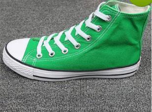 Verde alto