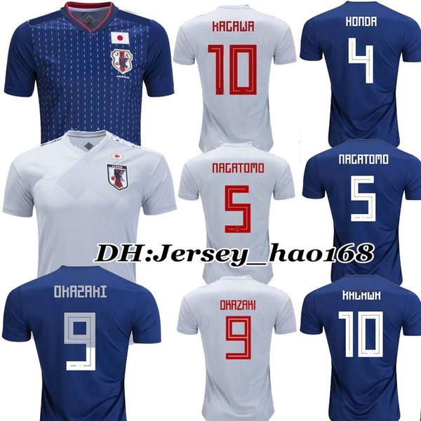 2018 Copa do mundo Japão Camisas de Futebol Casa Azul longe branco maillot  pé 2017 2018 3b56320f1ac3c