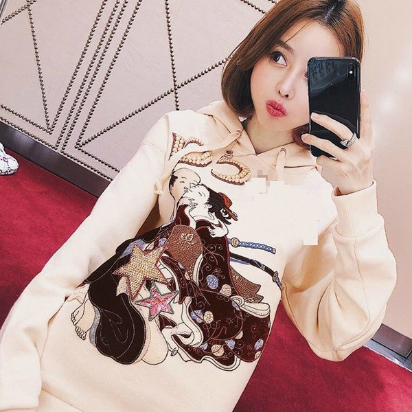 Discount 2018 Early Autumn Women Loose Hoodies Sweatshirts Embroidery Nail Pearl Sweater Pullover Easy Even Hat Jacket Loose Coat Woman