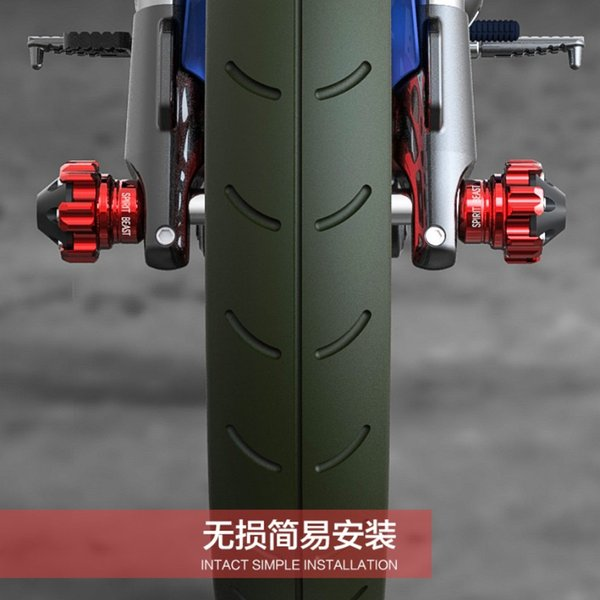 Espírito Besta motocicleta modificado queda proteção resistência queda amortecedor copo L4 L5