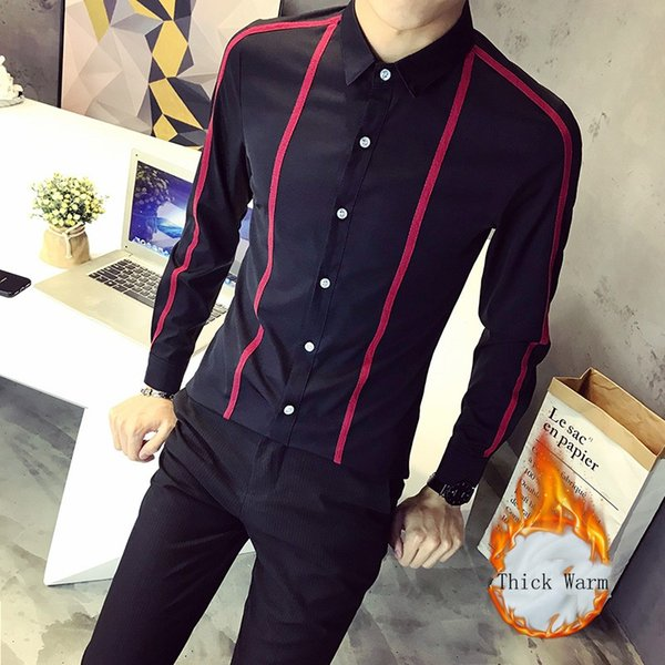 Fashion 2018 Winter Men Shirt Brand New Slim Fit Casual Striped Social Shirts Dress Men Long Sleeve Simple Plus Velvet Tuxedo
