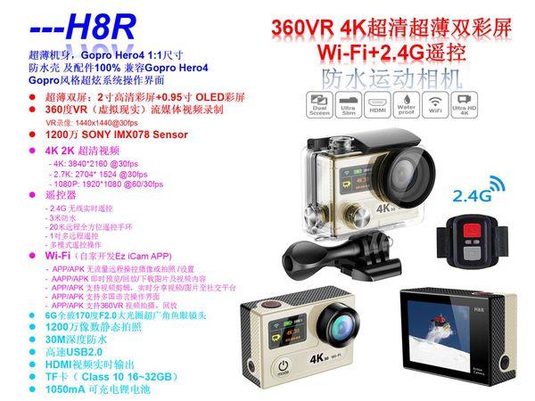 H8R Ultra 4K HD 2 inch 170° HDMI WIFI Action Cameras Dual Screen Waterproof Sport Camera+Remote Control DV DVR Helmet Camcorder