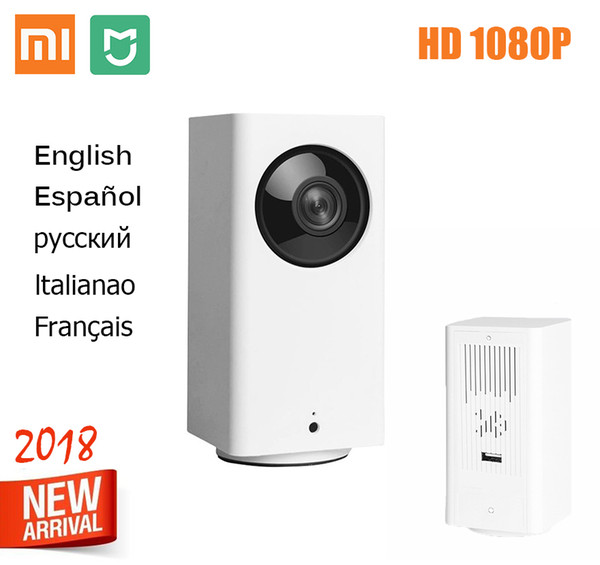Cámara web Xiaomi Mijia Dafang PT 1080P Wifi 2MP P2P Cámara audio bidireccional de audio Mi Home Security Visión gran angular IP
