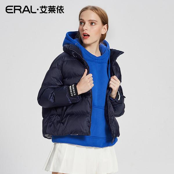 Großhandel ERAL Frauen Wintermantel 2017 Neue Fledermaus Ärmel Lässig Thermo Parka Mantel Weibliche Marke Jacke Plus Größe ERAL12011 FDAA Von