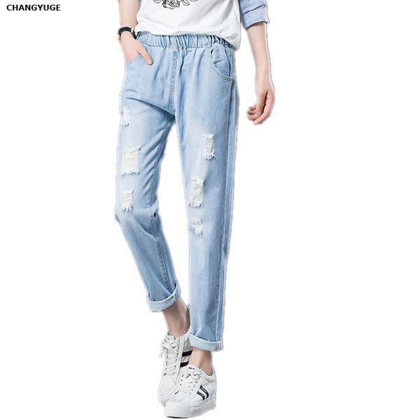 2018 New Stretchy High Waist Jeans Woman Denim Pants Boyfriend Trousers For Women Pencil Loose Jeans Lady Plus Size S-3XL