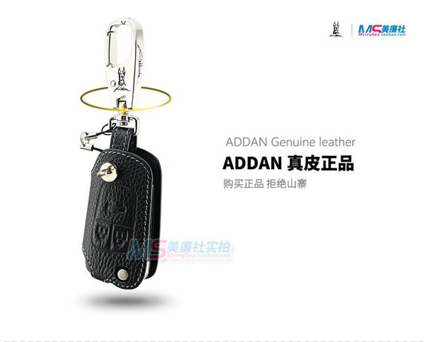Genuine Leather Car key fob cover for Holden Barina Cruze Trax COLORADO ASTRA flip key 3 buttons key case ring holder black color