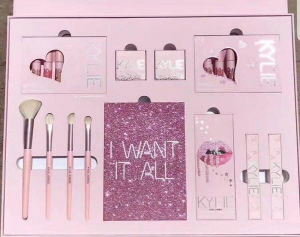 أريد كل شيء حزمة