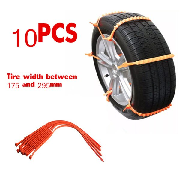 10pcs Universal Snow Tire Chain Car Truck Wheel Tire Antiskid Chains Slip Chains