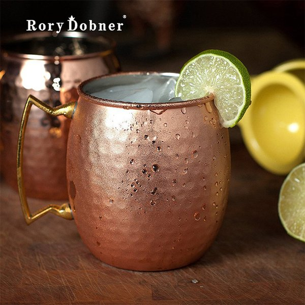 Moscow Copper Mule Mugs Stainless Steel Drinking Cup for Cocktails Iced tea and Beer with Handle 18 Ounce Unlined Bar Home Supplies