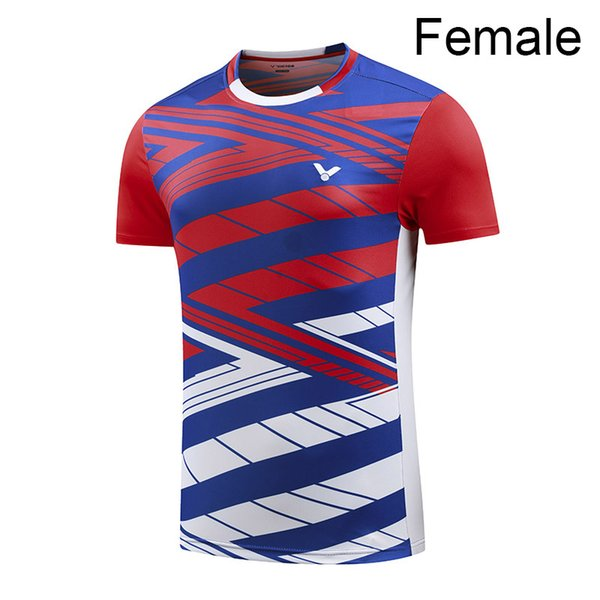 قميص أحمر 1 للمرأة