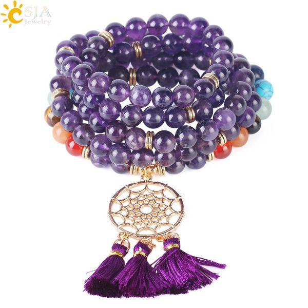 CSJA Indian Dream Catcher Bracelet Multiple Layer Wrap Natural Gems Stone 108 Mala Beaded Bracelets 7 Chakras 2018 Yoga Prayer Jewelry F484