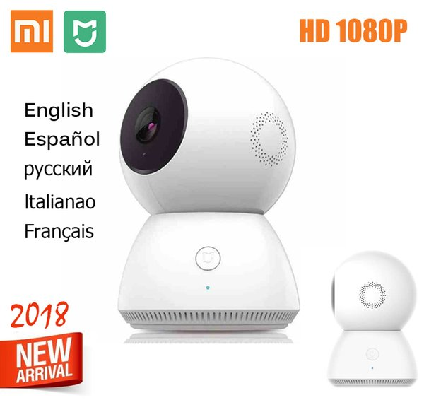 Xiaomi Mijia Xiaobai PT IP Camera 1080P Wifi P2P 360 Angle Web Camera Wireless SD Card Slot Night Vision for Home Security